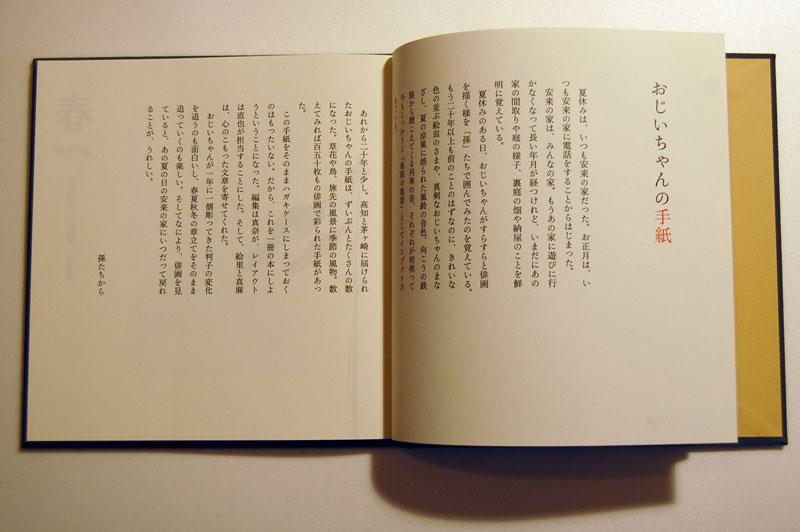 DSC_8982.jpg