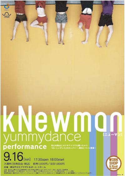 knewman1-1.jpg